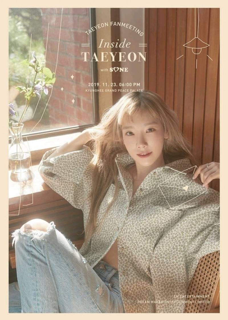 23일(토), 💜소녀시대 태연 팬미팅 'Inside - 태연 with S♡NE' 💜 | 인스티즈