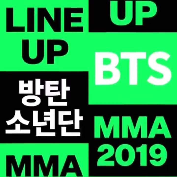 30일(토), 방탄소년단 MMA2019 | 인스티즈