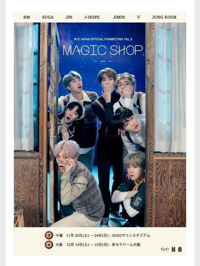 15일(일), 방탄소년단 Magic Shop in OSAKA D+2 | 인스티즈