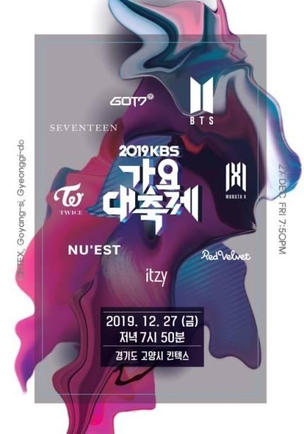 27일(금), 방탄소년단 2019 KBS 가요대축제 | 인스티즈