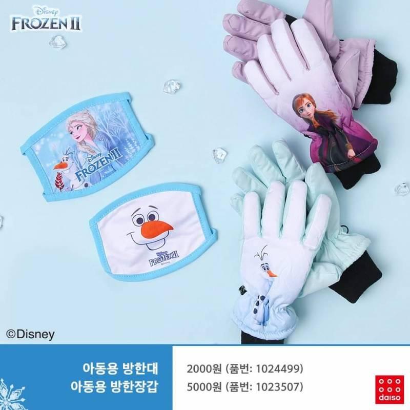 애기들 환장..다이소 겨울왕국2 시리즈 | 인스티즈