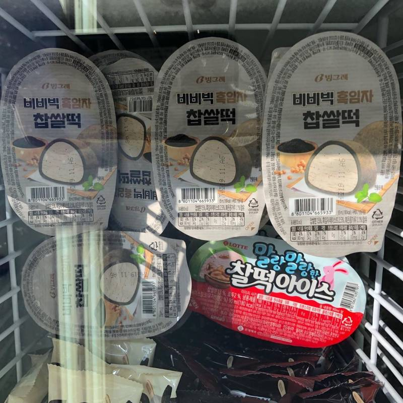 최근 비비빅 아이스크림 근황......jpg | 인스티즈