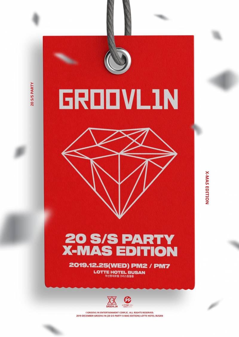 25일(수), 빅스 라비 그루블린 S/S PARTY X-MAS EDITION 밤공💙💛 | 인스티즈