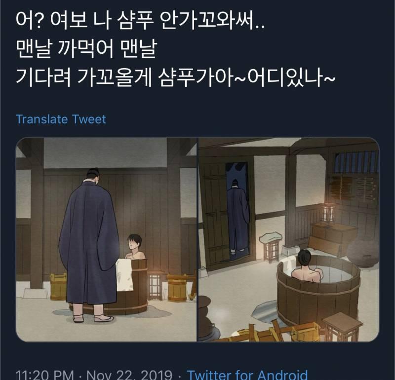 ㄱ 야화첩 어떤분 ㅌㅇㅌ에 ㅋㅋㅋㅋ | 인스티즈