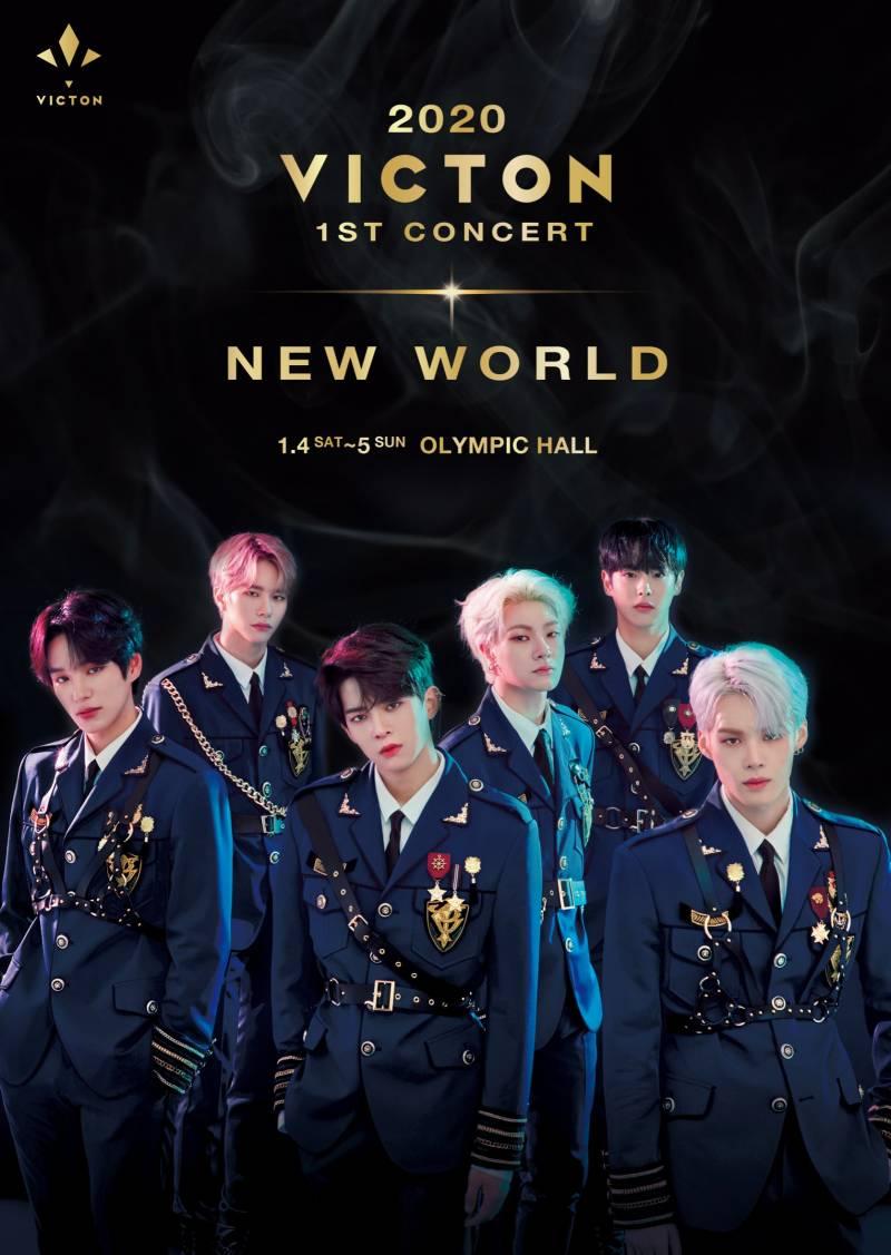 5일(일), 💙빅톤 첫 단독 콘서트 🗝NEW WORLD🗝 막콘💛 | 인스티즈