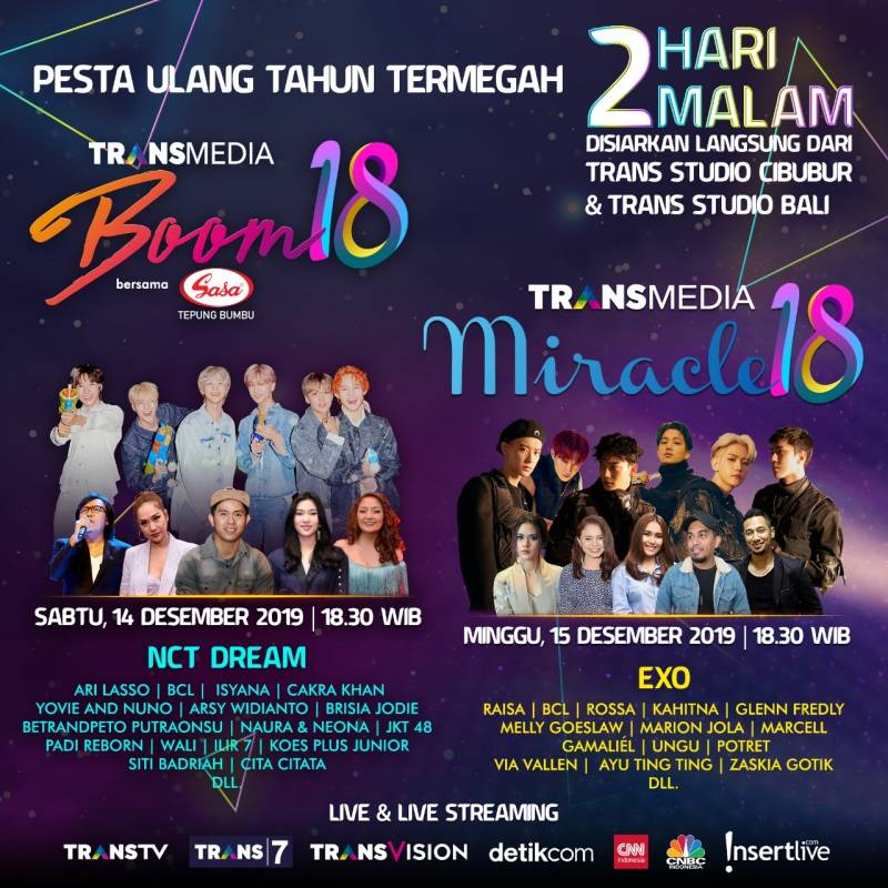 15일(일), 엑소 인도네시아 트랜스미디어 공연 | 인스티즈