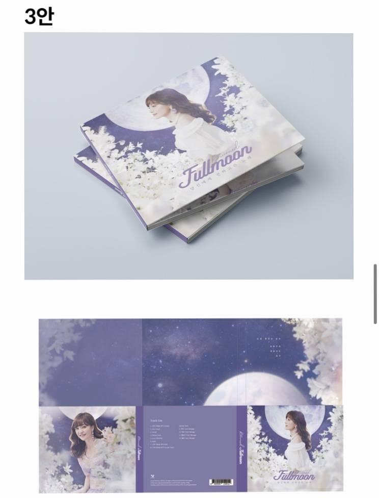 달빛천사 새 앨범 표지 투표 올라왔어 | 인스티즈