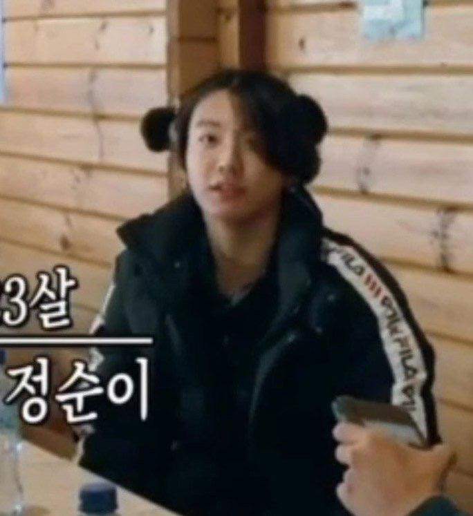 방탄소년단) 동그리 일코 키링 재고 판매 공지🗝💝 | 인스티즈