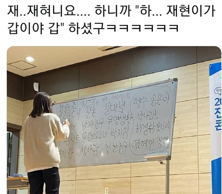 최근 개그우먼 박지선이 실물 극찬한 아이돌 ㄷㄷ | 인스티즈