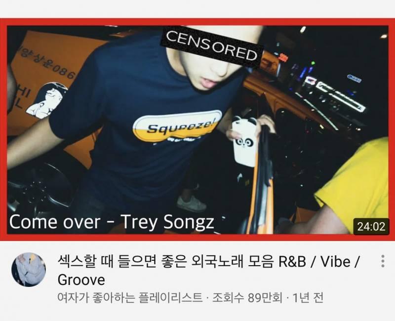 아ㅋㅋㅋ ㅅㅅ 할때 들으면 좋은 노래 유투브 댓글 멍웃곀ㅋㅋㅋ | 인스티즈