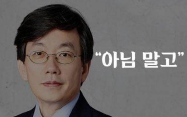 제대로 빡친거 같은 방탄소년단 소속사 | 인스티즈
