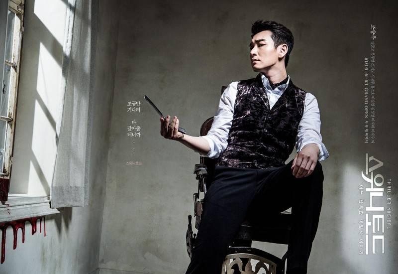 27일(금), ❤조승우 배우님 스위니토드 밤공❤ | 인스티즈