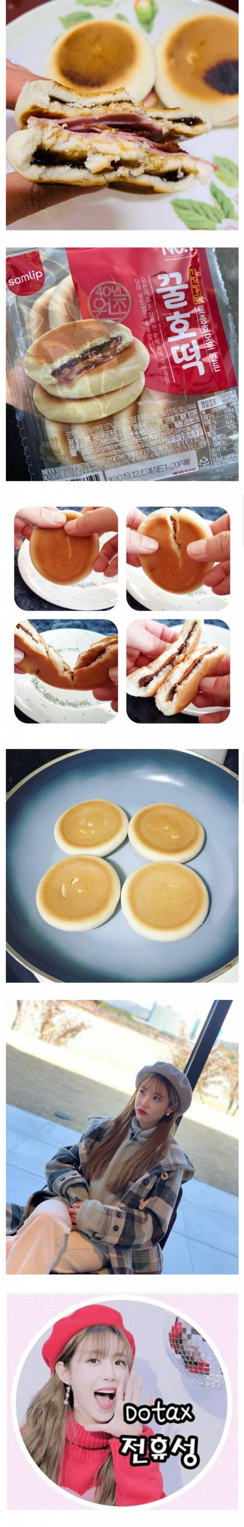 구워먹으면 더 맛있다는 빵 원탑.......jpg | 인스티즈