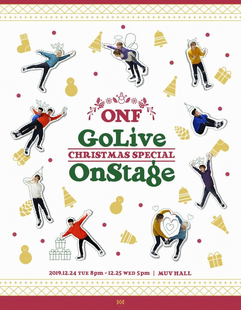24일(화), 💡온앤오프💡 🎄GO LIVE ON STAGE ☆ CHRISTMAS SPECIAL🎄첫째날 | 인스티즈