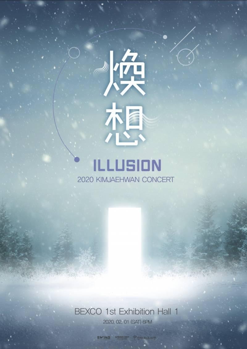 1일(토), 🍃김재환 illusion; 煥想 부산 콘서트🍃 | 인스티즈