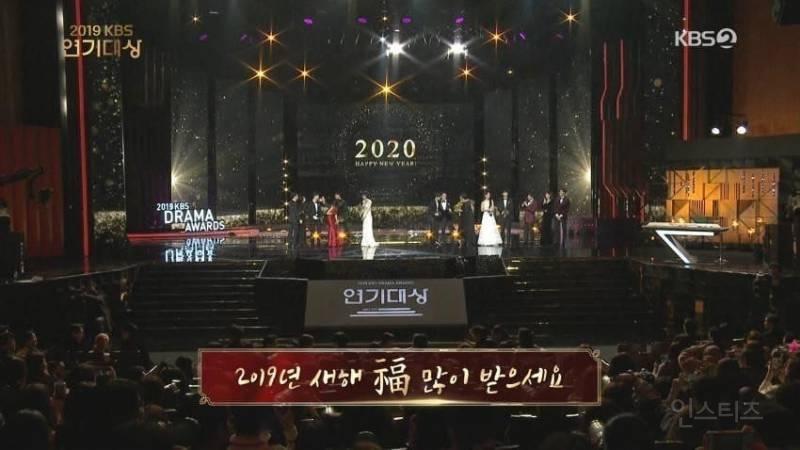 2020년 시즌 1호 방송사고 | 인스티즈