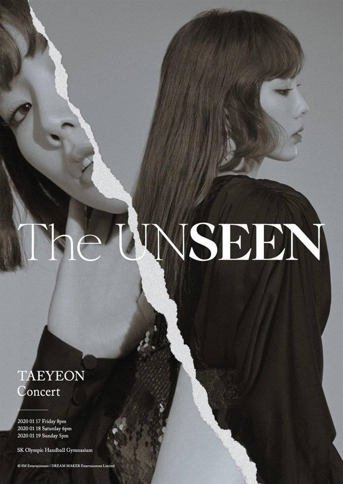 17일(금), 💜소녀시대 태연 단독콘서트 'The UNSEEN'💜 | 인스티즈