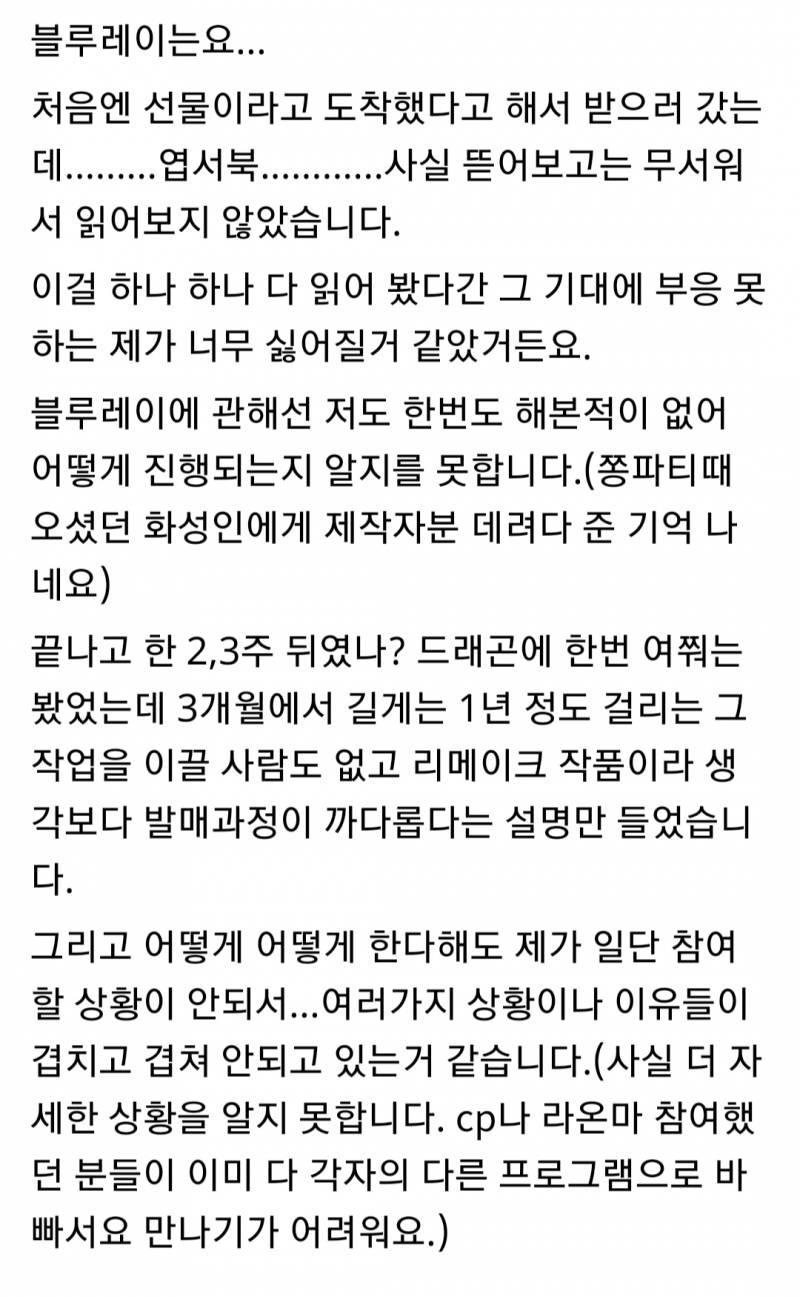 괜히 <의지의 K-국민> 거리는 게 아닌 듯한ㅋㅋㅋ 한 드라마 판 (현웃주의) | 인스티즈