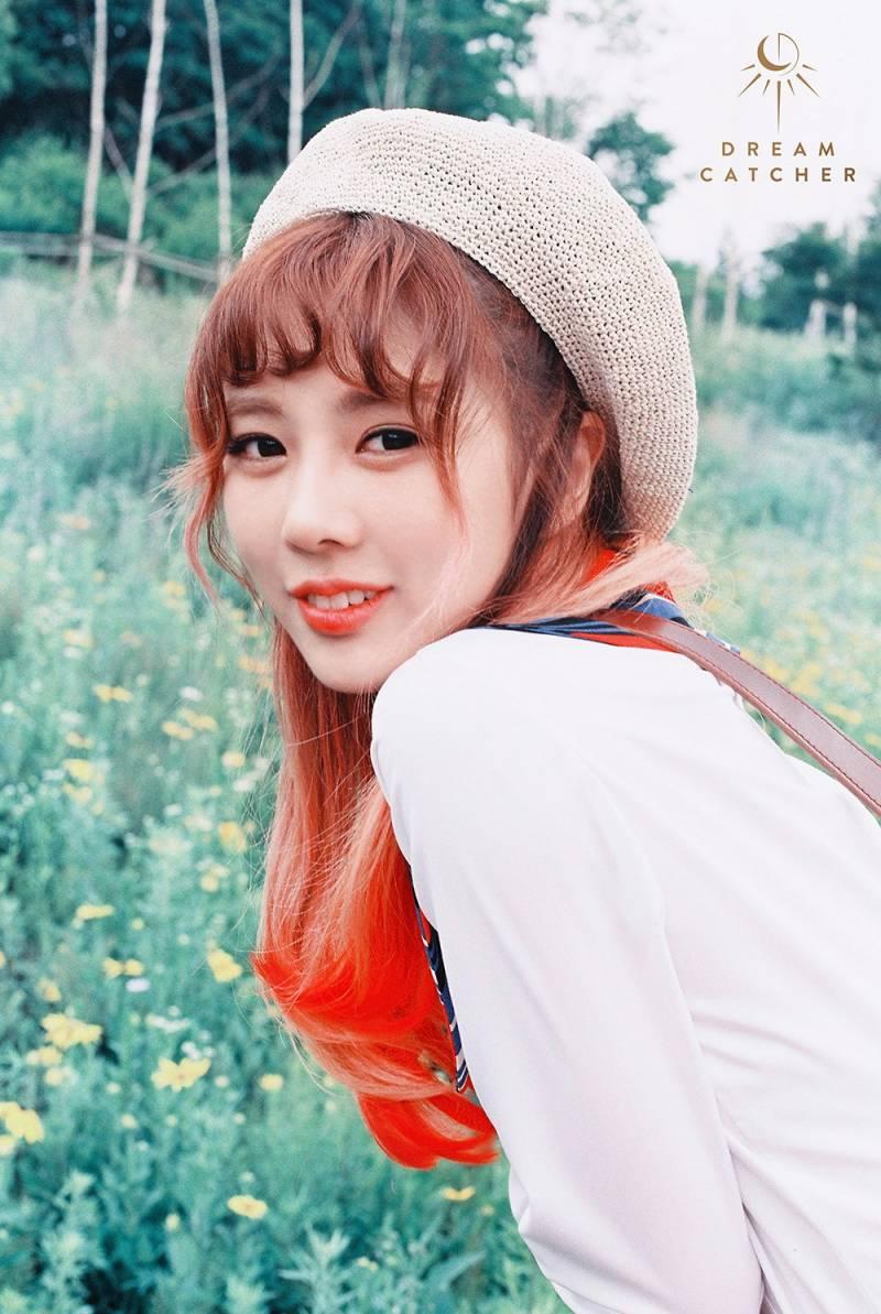 7일(화), 드림캐쳐 유현 생일🐶❤ | 인스티즈