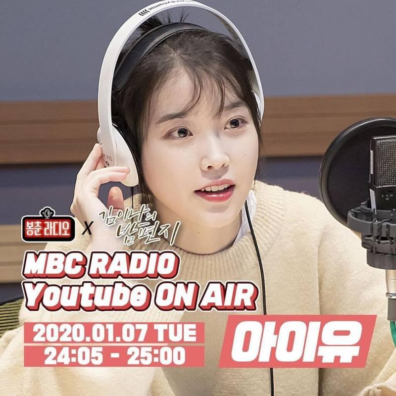 8일(수), 🥁아이유, 김이나의 밤편지 라디오 출연🥁 | 인스티즈