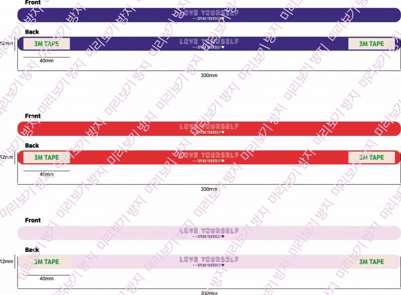 방탄소년단) 💟스픽콘 폰스트랩 공구💟 | 인스티즈
