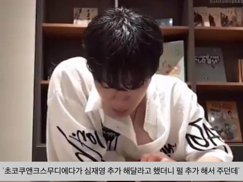 팬들의 말도 안 되는 장난을 정말로 믿어버린 아이돌.jpg | 인스티즈