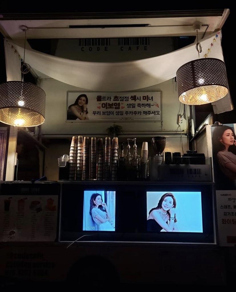 배우 지성이 이보영한테 커피차 보낸거봐 | 인스티즈