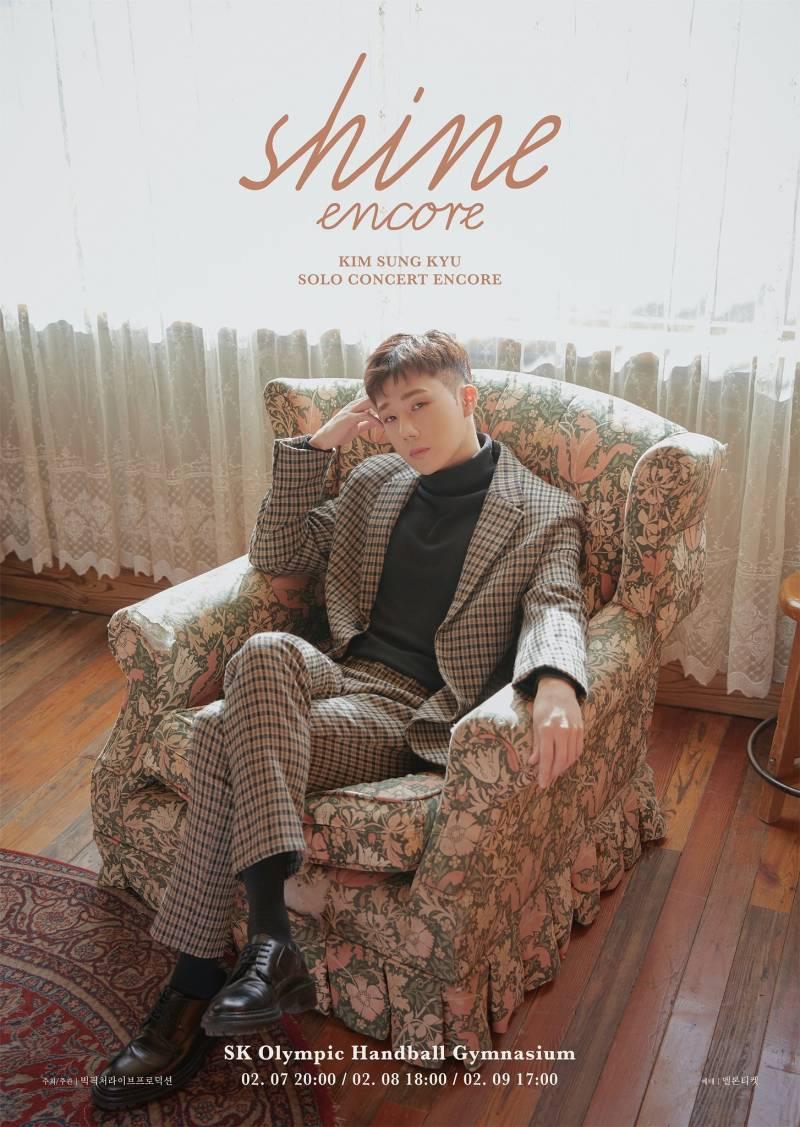 9일(일), 💛🍓인피니트 성규 <SHINE ENCORE> 막콘💛🍓 | 인스티즈