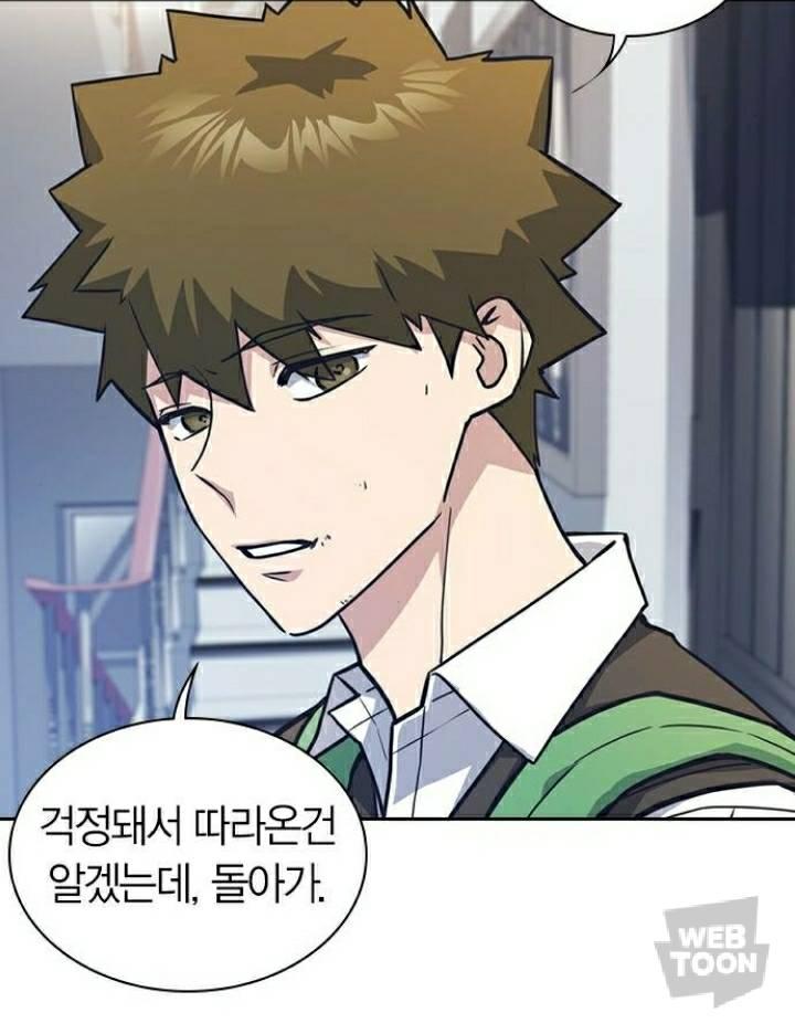 내 최애웹툰 캐릭터들 얼굴자랑할래❤ | 인스티즈