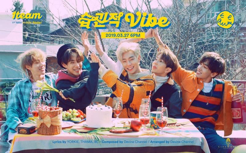 27일(금), 1️⃣ 1TEAM(원팀) 데뷔 1주년 | 인스티즈
