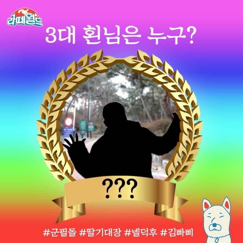 23일(목), 💛인피니트 성규 <라떼월드> 출연💛 | 인스티즈