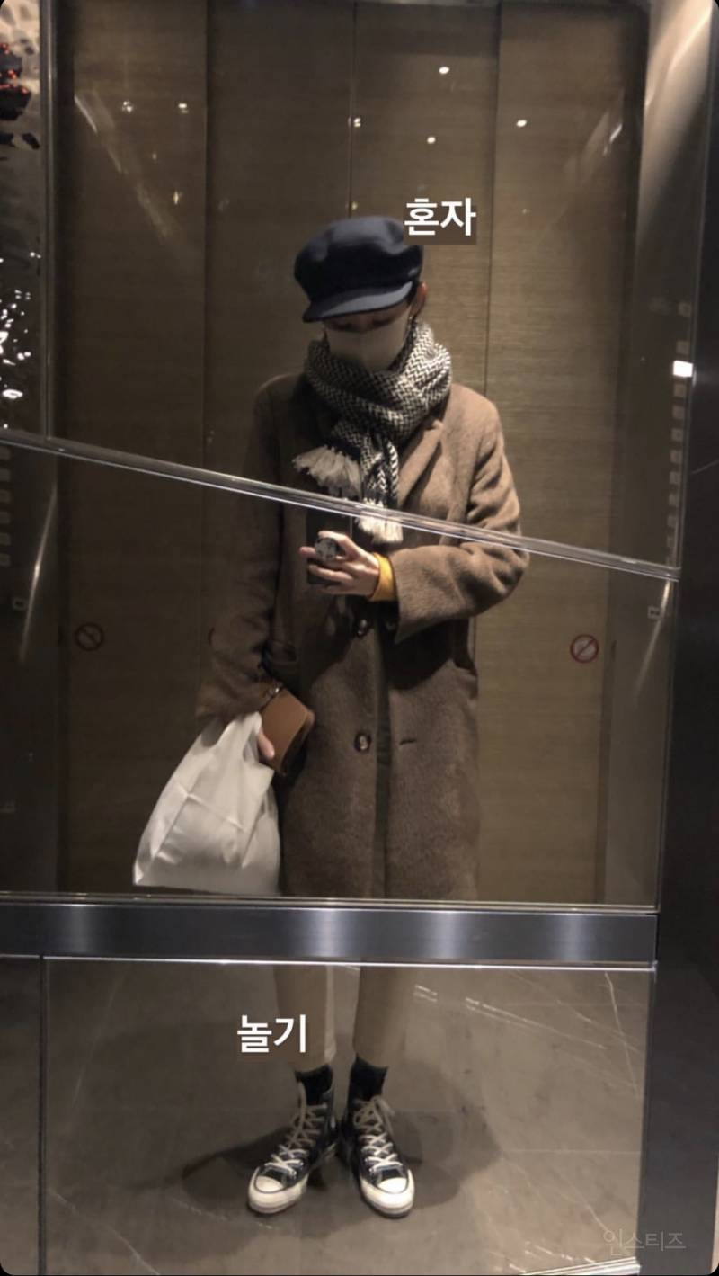 요즘 강민경 사복 스타일 | 인스티즈