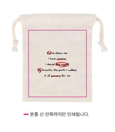 방탄소년단) 💜Answer : Love Myself 미니 조리개 파우치 소량 공구 공지💜   인스티즈