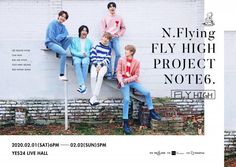 2일(일), ♥️엔플라잉 콘서트 NOTE.6 FLY HIGH♥️ | 인스티즈