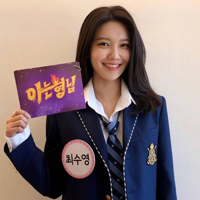 1일(토), 소녀시대 수영 '아는형님' 출연💖 | 인스티즈