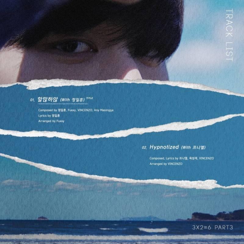 6일(목), 💙비투비 육성재(with.정일훈) [3x2Part3] '할말하않' 발매💙 | 인스티즈