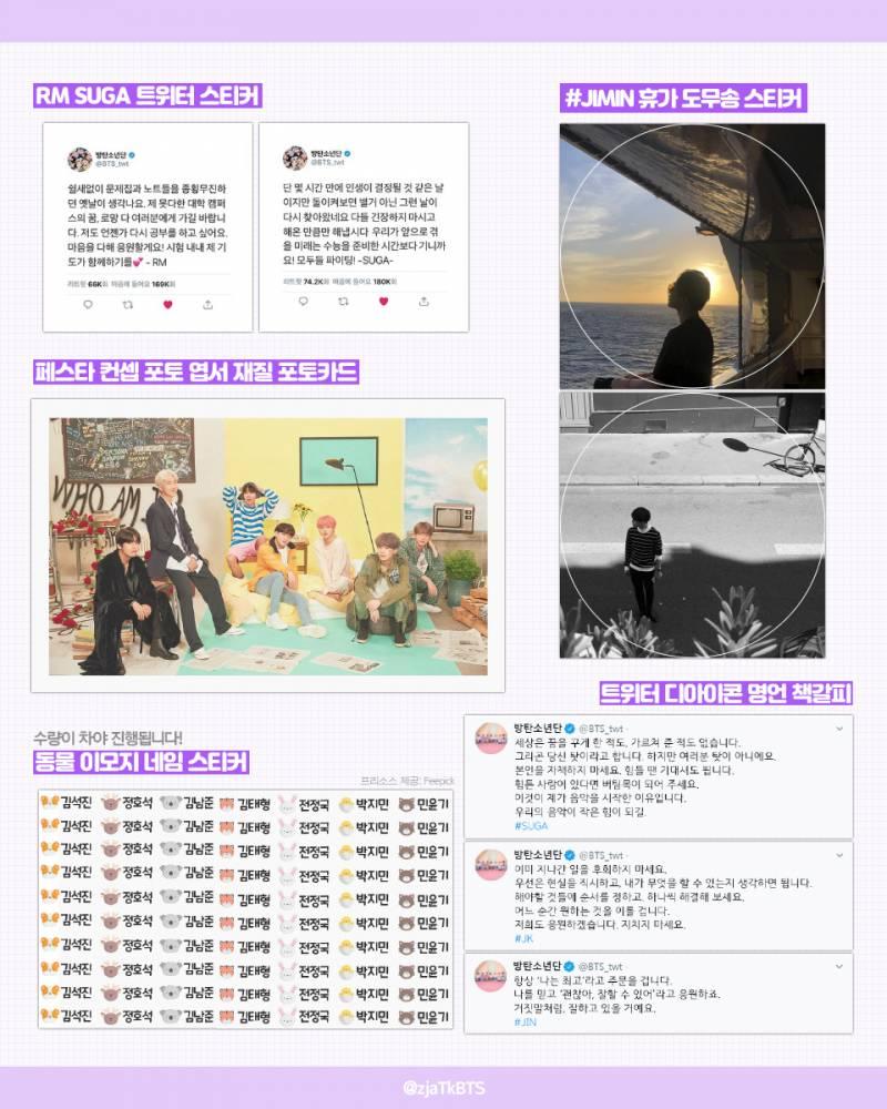 방탄소년단) 💟각인 컴싸+연필 공구 무산💟 | 인스티즈