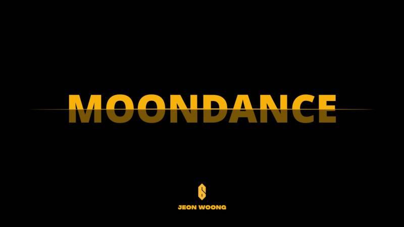 13일(목), 🆎️AB6IX 전웅 《MOONDANCE》 뮤직비디오 공개🆎️ | 인스티즈