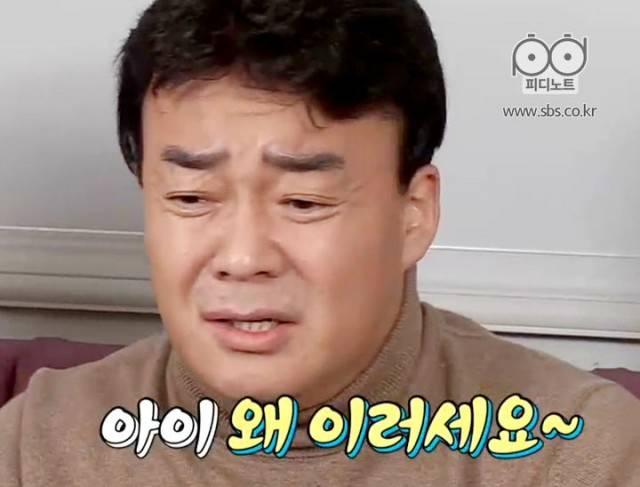 [공지철/김태평] 쟤 17살 차이 나는 아저씨랑 결혼했대_14   인스티즈