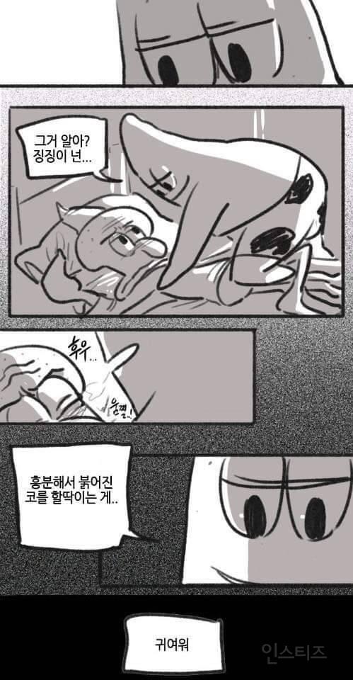 스폰지밥 팬픽만화 | 인스티즈