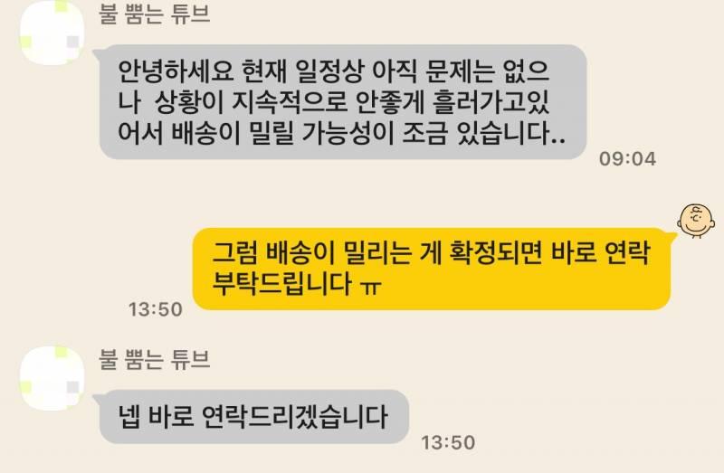 방탄소년단) 💜폰스트랩 현황 공지💜 | 인스티즈