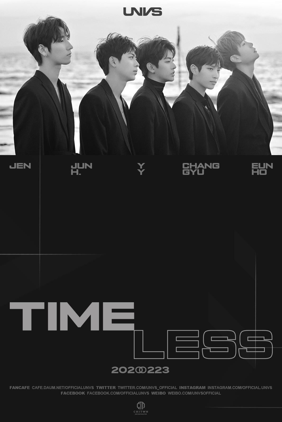 23일(일), 🌟UNVS🌟 데뷔 싱글 'Timeless' 발매 | 인스티즈