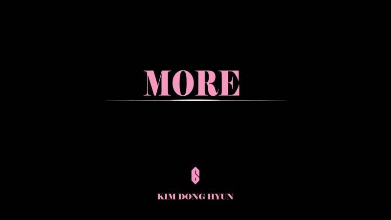 20일(목), 🆎️AB6IX 김동현 《더 더 (MORE)》 뮤직비디오 공개🆎️   인스티즈