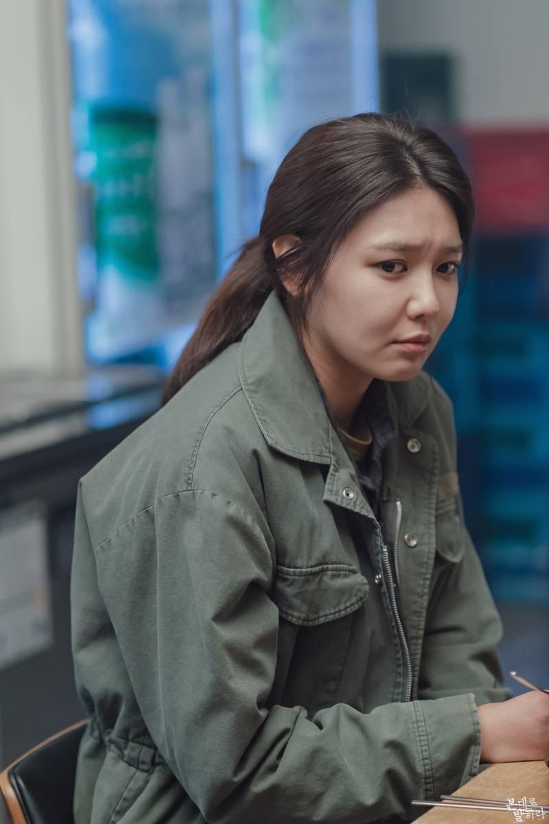 22일(토), 소녀시대 수영 ocn 드라마 '본대로 말하라' 7화💖 | 인스티즈