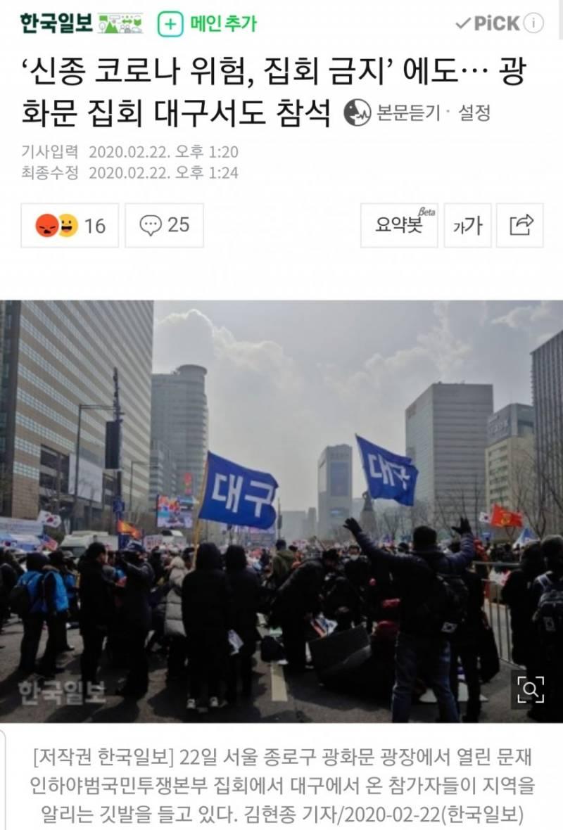 와 서울 헬게이트 열렸다 대박 | 인스티즈