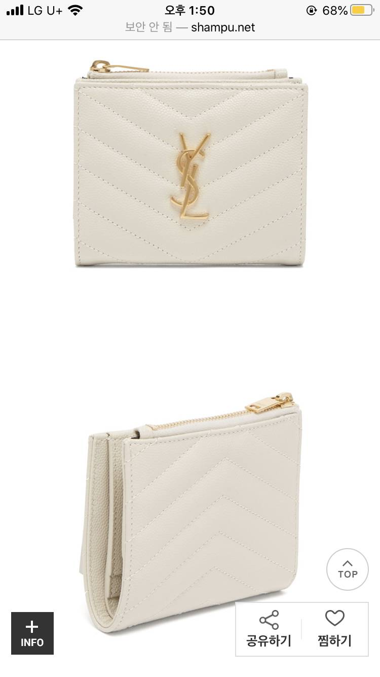 이 지갑 돈모아서 살만큼은 아닌 거 같아? | 인스티즈