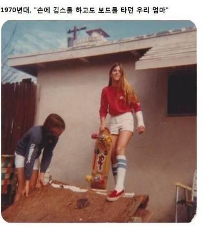 와 이거 1970년대 미국인데 옷보고 깜짝 놀랐어 | 인스티즈