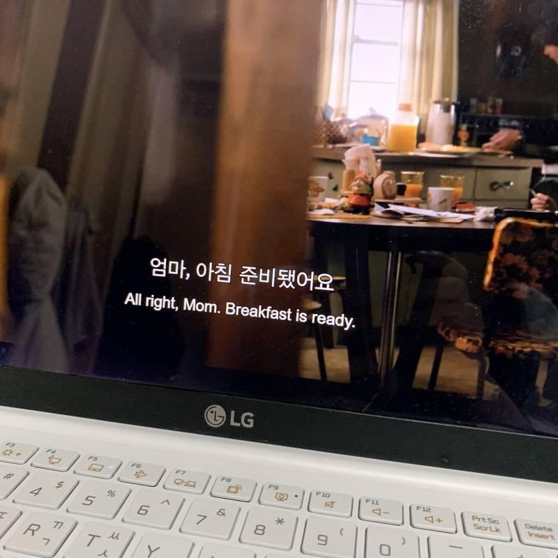 넷플로 인생드라마 찾았다... 이걸로 영어 공부 해야지! | 인스티즈