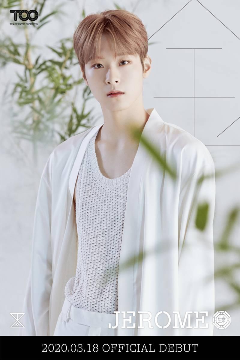 엠넷 서바 월드클래스 아이돌 TOO - 재윤, 제롬 (멤버들 순차적 공개) | 인스티즈