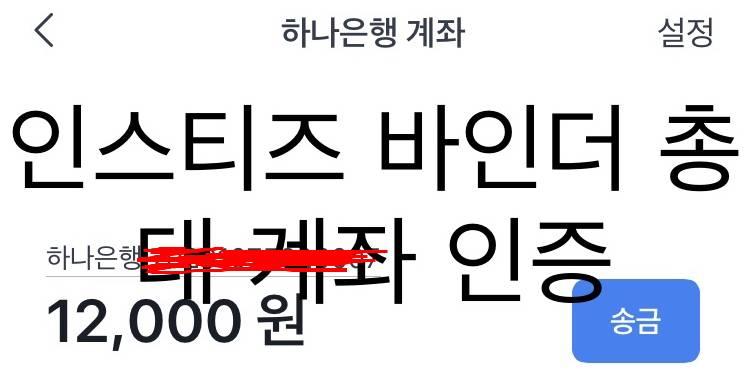 방탄소년단) 매직샵 바인더 공동 구매 | 인스티즈